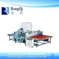 Jinan Rongqi Glass Machinery Company