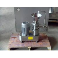 Buy cheap stainless steel quality multifunctional nuts butter mill JMS series CE from wholesalers