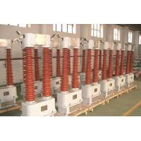 Dry-Type Current Transformer (LGB-145KV) Manufactures