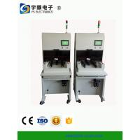 China Rigid High Speed Punching Machine 580kg Moveable Lower Die For Flexible Pcb on sale