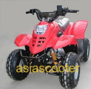 ATV 1-A (50cc) Manufactures