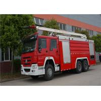Quality Max Power 320KW Water Tower Fire Truck 20m Working Height With Mechanical Seal for sale