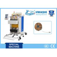 Buy cheap Heating Plate Automatic Spot Welding Machine for Induction Cooker from wholesalers