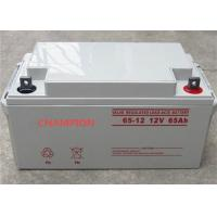 6fm65 High Rate Discharge Battery 12v 65ah Sealed Lead Acid Manufactures