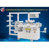 China BOPP Packing Tape Label Die Cutting Machine For PET And PVC Film on sale