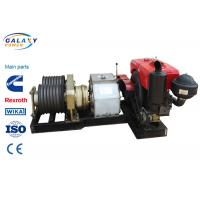 Rated Power 18kw Cableway Pulling Machine Equipment , 50 KN Cable Pulling Tools Equipment Manufactures