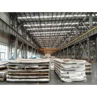 5754 6mm Aluminium Alloy Sheet For Passenger Train Bottom Plate / Carriage Plate Manufactures