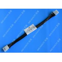 SFF 8087 To SFF 8087 Serial Attached SCSI Cable , 36 Pin Mini SAS Power Cable Manufactures