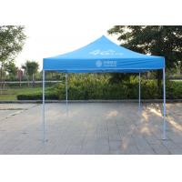 Lightweight Pop Up Market Tent , Waterproof Easy Pop Up Shade Tent Three Size Manufactures