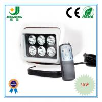 Remote control wireless 30w led search light marine led light Manufactures