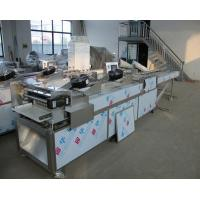 Air Flow Puffing Machine , Nuts Filled Biscuit Production Plant For Round Ball Manufactures