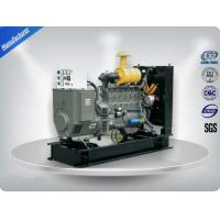 CE / ISO Approved Gas Generator Set  , 20kw / 15kw gas engine generator Manufactures