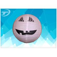 Custom Printed Hanging Paper Lanterns For Halloween Party And Decoration Manufactures