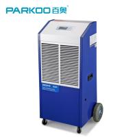 Buy cheap Air Handling Energy Efficient Dehumidifier Hand Push Adjustable Humidistat from wholesalers