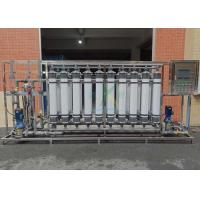 60Hz Ultrafiltration Membrane System 30TPH Frequency Conversion Supply / Auto Pure Water Purification Equipment Manufactures