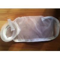 Buy cheap PPS Nomex / PA / Nylon filter mesh washable dust collector filter bags from wholesalers