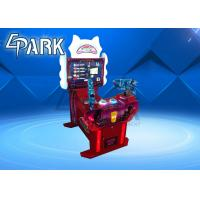 Coin Operated Infrared Shooting Arcade Game Machine W900*870*1500 Manufactures