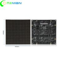 Flexible P2.5 Indoor LED Display Module 128x64 64x64  Rental Fixing FCC CCC Approved Manufactures