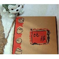 Buy cheap Customized Corrugated150gsm Brown Kraft Paper Pizza Packaging Boxes 9'' from wholesalers