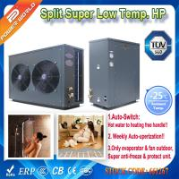 Splinched Big Indoor Unit Freezing Region Exhausted Air Water Heater Pump System Manufactures