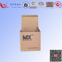 Fashion Style And Good Quanlity Gift Box for Packing fruit and vegetable packaging Manufactures