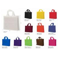 China Promotional PP Custom Non Woven Tote Bags With Reinforced Handles 70gms~150gsm on sale