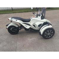White / Black 7000W Adult Electric Sport Tricycle With Double Seats Manufactures
