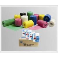 Buy cheap Orthopedic Synthetic Fiberglass Casting Tape for Hospital from wholesalers