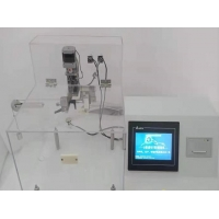 China keyboard controlled 10h Grinder Performance Tester on sale