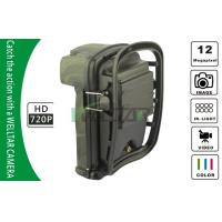 China Camouflage Trail Observation Camera , Small Motion Sensor Security Camera on sale