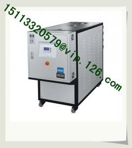 China Mold Temperature Controller Supplier/ 300℃ High temperature oil temperature controller on sale