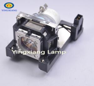 PLC-WL2500 / PLC-WL2501 / PLC-WL2503 Sanyo Projector Lamp LMP141 610-349-0847 Manufactures