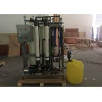 380V 1000LPH Water Purification Systems FRP / SS304 Ro Plant For Commercial Manufactures