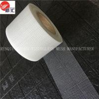 xinhui self adhesive fiberglass tape for indoor decoration used in repairing wall with gypsum material Manufactures