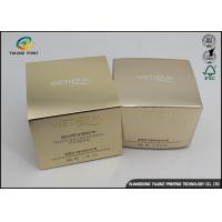 China Promotional Custom Printed Cosmetic Packaging Boxes For Face Cream Care on sale