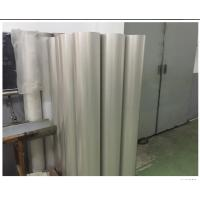 Free sample Hight Strenght Long Life Rotary Printing ScreenNickel Tube For Textile Machinery Manufactures