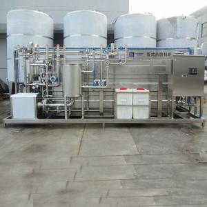 ISO9001 2000L/H Uht Milk Processing Equipment For PET Bottle Manufactures