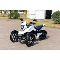 China 200CC New Balance Shaft Engine Tricycle CVT ATV Three Wheels Motorcycle on sale