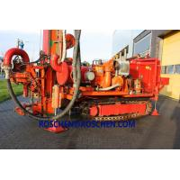 China Anchor Drilling Rigs DTH Hammer Rock Drilling Rig Machine Blast Hole Drilling on sale
