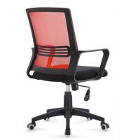 Multi Colored Staff Office Chair Commercial Office Furniture Fade Proof Manufactures