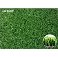 Hockey Lawn Manufactures