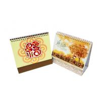 Coloring Desk Custom Calendar Printing With 157gsm Art paper Manufactures