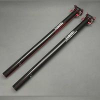 Zero Offset Carbon Fiber Seatpost of Folding Bike 33.9/580 or 34.9/580mm High Strength 3K Seat Post Manufactures