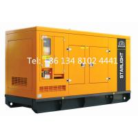 250KW Ricardo Silent Generator Set/Diesel Generator/Electric Power Manufactures