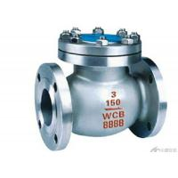 China pn16 flanged a216 wcb swing check valve on sale