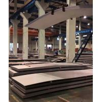 China Super Duplex Stainless Steel Plate 2507 / 1.4410 / S32750 1.2 - 25mm Thickness 1.4410 Duplex Plate on sale