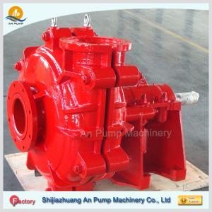 Aluminum ore mine ah abrasion resistant slurry pump Manufactures