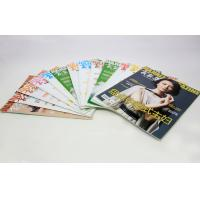 Quality Professional Custom Magazine Printing With Environment-friendly Paper Ink for sale