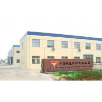 Shijiazhuang Ningbo Canvas And Tarpaulin Textile Co., Ltd