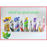 China 100ml / 250ml Recyclable Liquid Bags With Spout Quad Seal Styles on sale